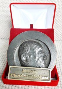 Nagroda im. NIKOSA - za całokształt twórczości artystycznej - Zbigniew Kresowaty